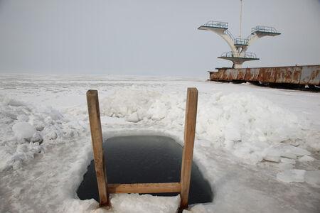 Looking Westward, Amurskiy Bay