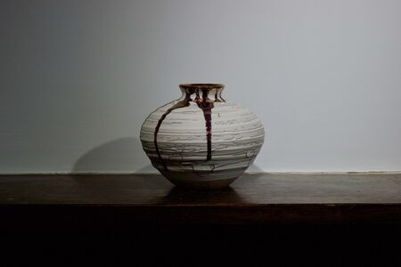 Textured Vase with Copper Lustre