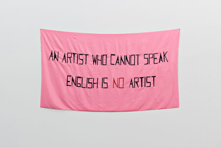 An Artist Who Cannot Speak English Is No Artist
