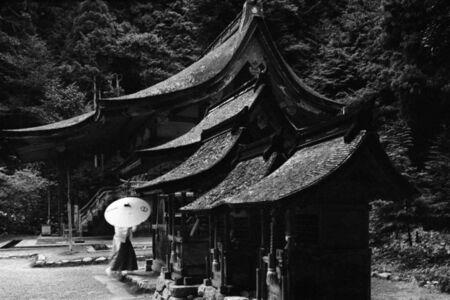 A Buddist Temple in Kyoto