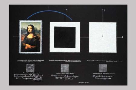 """From """"Gioconda"""" to the """"Space of consciousness"""""""