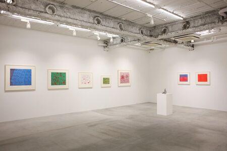 Yayoi Kusama: Prints   Part2