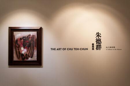 The Art of Chu Teh-Chun