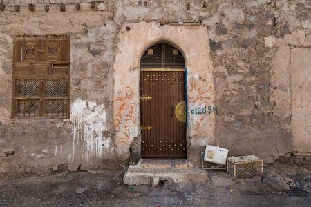 012694 From Doors of Barlik series