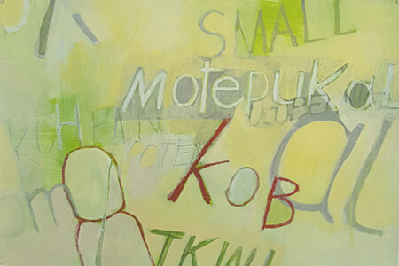 Untitled (letters on a soft yellow)