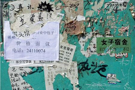Shenyang Bills