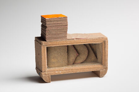 Little Loching:Can Sand- AM Null/ Square
