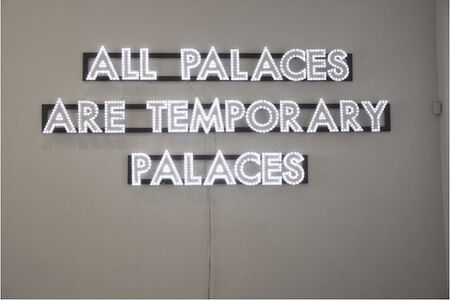 All Palaces