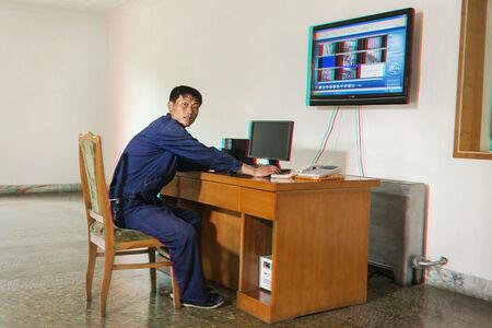 #89. KIM CHOL RYONG, 32, Urea Fertiliser Worker, Hungnam Fertiliser Factory