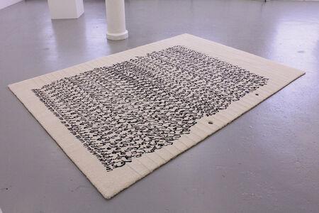 fig.a, a comme alphabet (carpet, 2012)