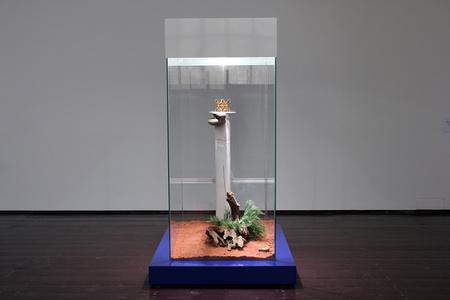 (Rare Earth Sculptures) NEODYMIUM