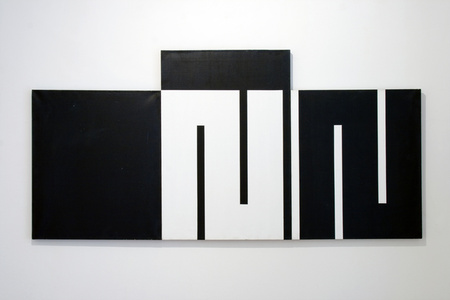 Composition II (Triptych)