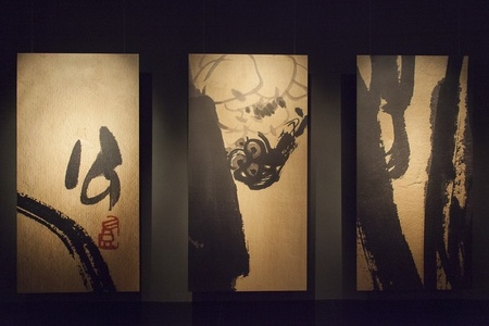 "Installation view, ""Pan Gongkai and Clifford Ross: Alternate View"" at Zhejiang Art Museum"