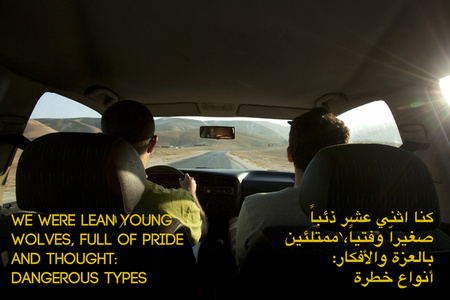 The Incidental Insurgents: The Part about The Bandits (production still)