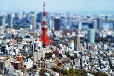 BIG Tokyo, Japan