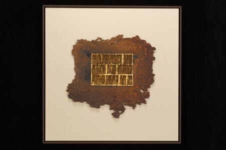 Golden Tablet