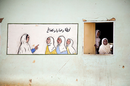 El Fasher, Sudan
