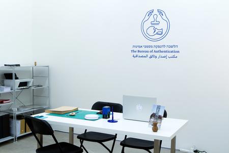 The Bureau of Authentication