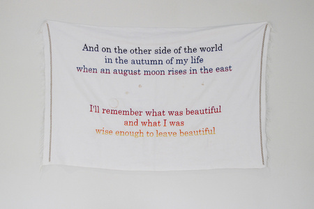 "Banner from ""The Teahouse of the August Moon"""