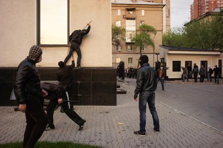 ro-Russian Protestors, Donetsk, Ukraine