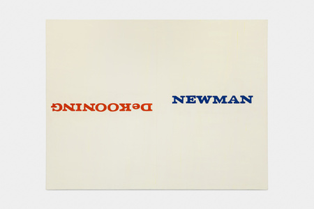 Barnett Newman: Which Way Up?