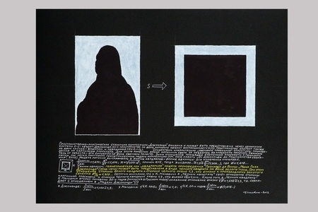 """Geometric model of Gioconda"""