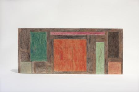 Ladan / The Barn