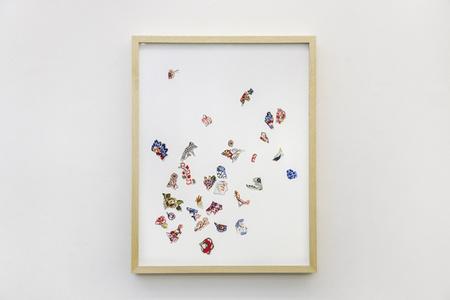Tapestry (Big Bang) V