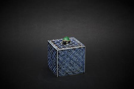 17. Turtle box