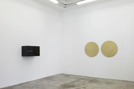 Laurent Grasso: Soleil Double