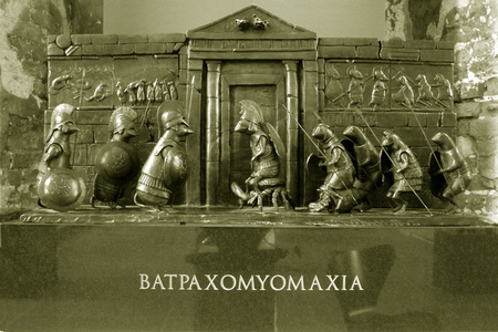 Batrachomyomachia / The Battle of the Frogs and the Mice