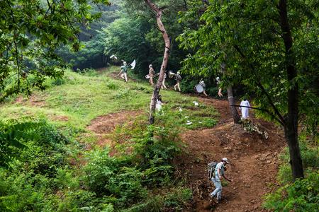 Citizen's Forest