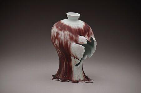 Maebyeong Vase with Mushroom Vine