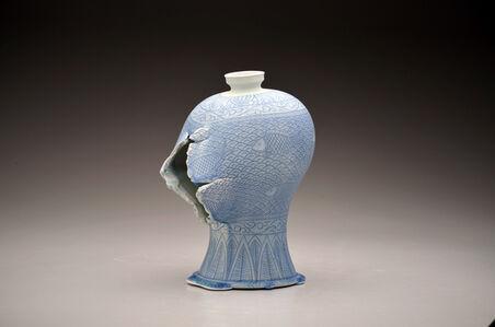 Maebyeong Vase with Fish Decoration