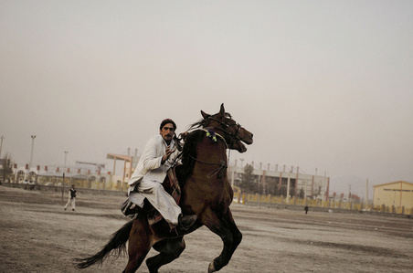 Olympic Stadium, Kabul, Afghanistan