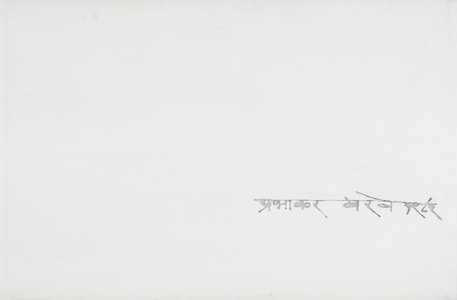 Kora Canvas-1