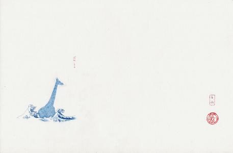 Une bleue histoire-6