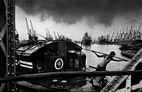Dockyard, Kolkata