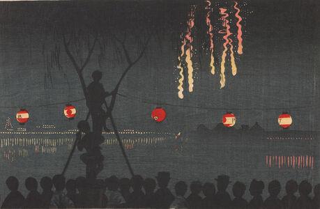 Fireworks at Ike-no-Hata