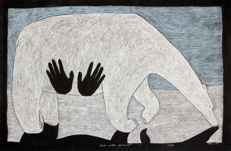 Composition (Bear with Hand Prints)
