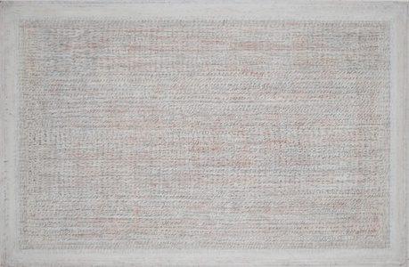 Untitled(1712)