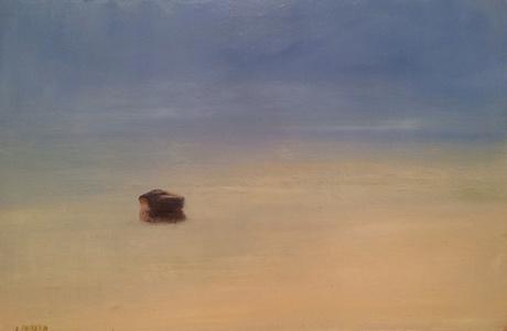 Latent Horizon
