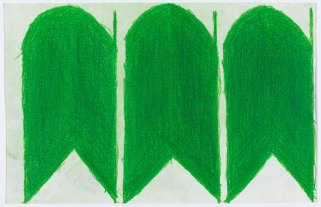 Carrots Green, (Framed)