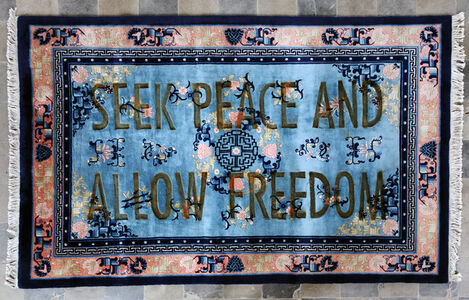 """CARPET#14 """"Seek peace and allow freedom"""""""
