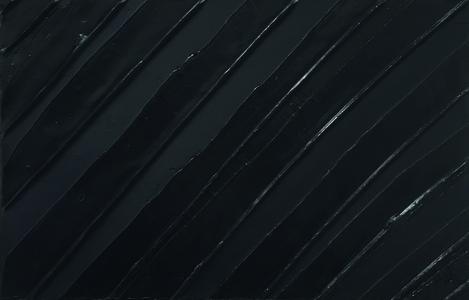 Peinture 45 x 69.5 cm, 5 Septembre 2013