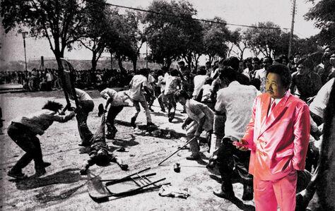 Horror in Pink #4