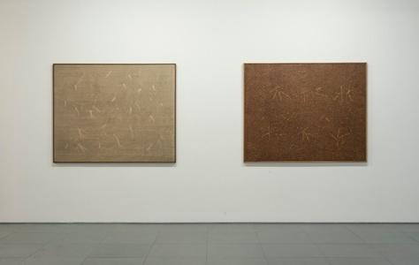 Cho Yong-Ik Solo Exhibition