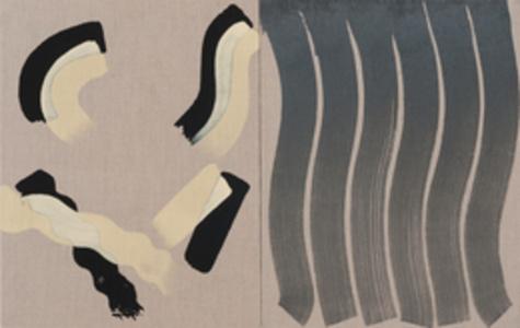 Untitled (Three Tone Strokes)