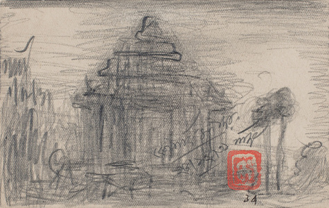 Konark Mandir (sketchbook)