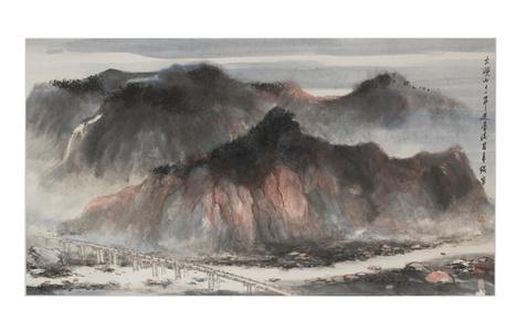 Taiwan Landscape Huoyan